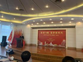 海外华文媒体助推广西自贸区创新发展—2019海外华文媒体广西行在南宁开幕