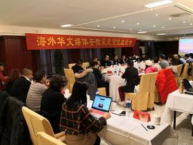 中国侨联海外华文媒体安徽采风活动在安徽举行