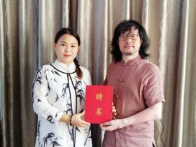 陈荣肖女士出任国际卫视副台长