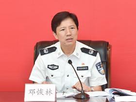 重庆市公安局局长邓恢林涉嫌严重违纪违法被查