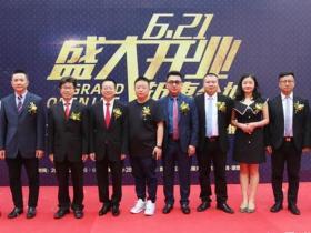 中国茶礼新空间——打造品牌网红店