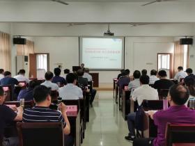安徽省池州市委党校首开标准化课程