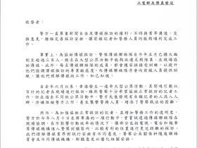 """香港警方将修订""""传媒代表""""定义,香港记协记者证不管用了"""