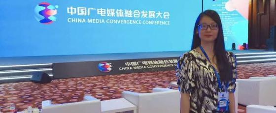 中国传真新闻社社长李家辛应邀出席中国广电媒体融合发展大会