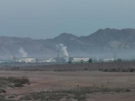 内蒙古乌拉特后旗企业生产污染环境问题何时解决