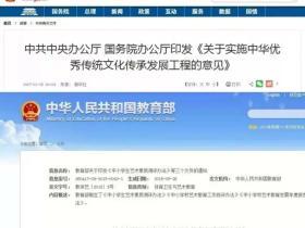 全国青少年茶艺教师培训深圳站开班在即