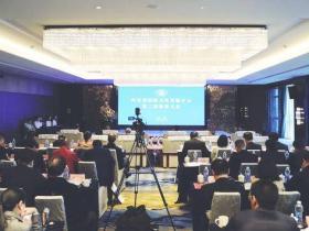 河南省国际文化交流中心第二届理事大会在郑召开 张广智当选新一届理事长