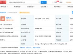 国内第五大网络视频平台 人人视频总部落户重庆