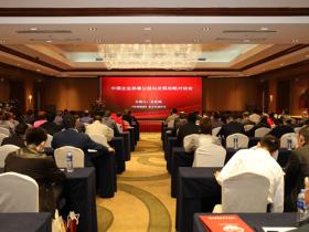 2020中国企业慈善公益500强发布:恒大集团以15.28亿元高居榜首
