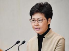 郑月娥宣布推迟发表施政报告