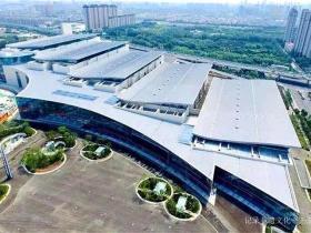 第103届全国糖酒商品交易会将于2020年10月13日-15日在济南市举办