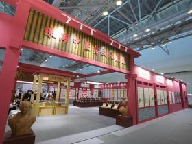 中医+黑科技+…首届中国(珠澳)中医药国际博览会举办
