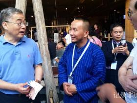 丹寨古法造纸——国家非物质文化遗产传承人潘玉华