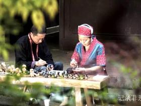 黄平泥哨传承人王登书——国家级非物质文化遗产