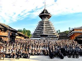 黎平侗族大歌一一国家级非物质文化遗产名录