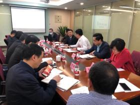 """重庆市商务委等三部门办理""""成渝双城经济圈双万亿级火锅产业链集群""""提案"""