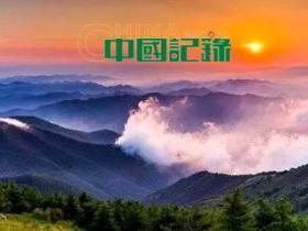 广西金色铭人文化传播有限责任公司挂牌前海股权交易中心