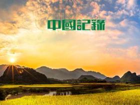 """""""华南第一峰""""猫儿山以摄影推助生态环境保护"""
