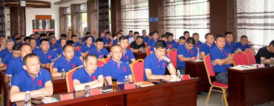 齐心协力谋发展,奋力拼搏谱新篇 ——贵州湄窖营销会议在湄潭召开
