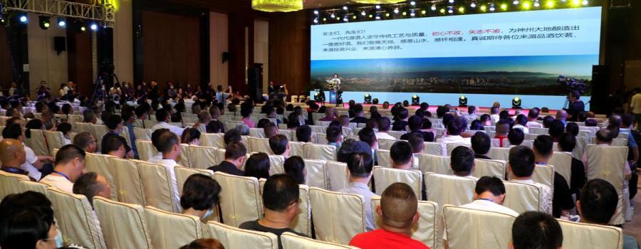 贵州湄窖新品宝石坛上市 首批经销商签约6.71亿元
