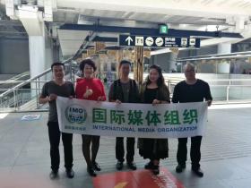国际媒体组织在日本大阪举行世界华文媒体论坛