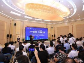第18届中国-东盟博览会海南自贸港三亚经贸合作交流大会南宁举行
