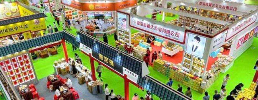 中国茶业风向标——第24届深圳春季茶博会开幕