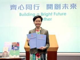 林郑月娥发表2021年施政报告:齐心同行 开创未来