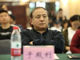 首届《汉语世界》中国故事 英文风采大赛正式启动!