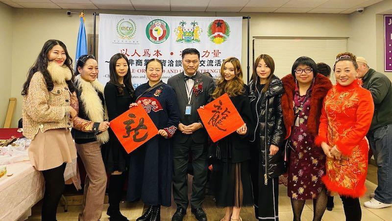 联合国网合集团和ASA大学共同庆祝中华文化月、亚太裔传统文化节暨中美非慈善爱心文化交流活动在纽约成功举办