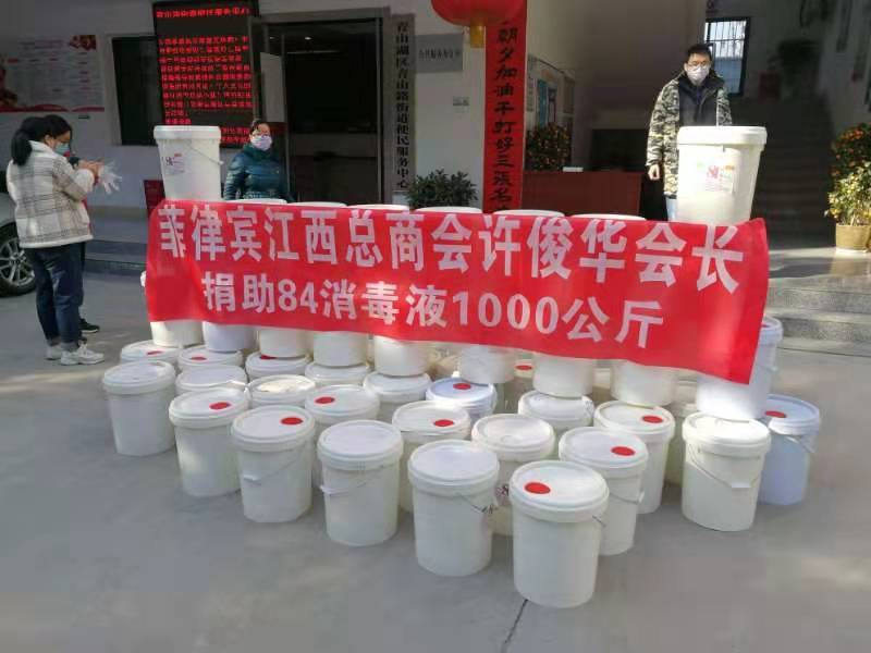 【人民战疫】江西省侨联积极协助社区做好疫情防控工作