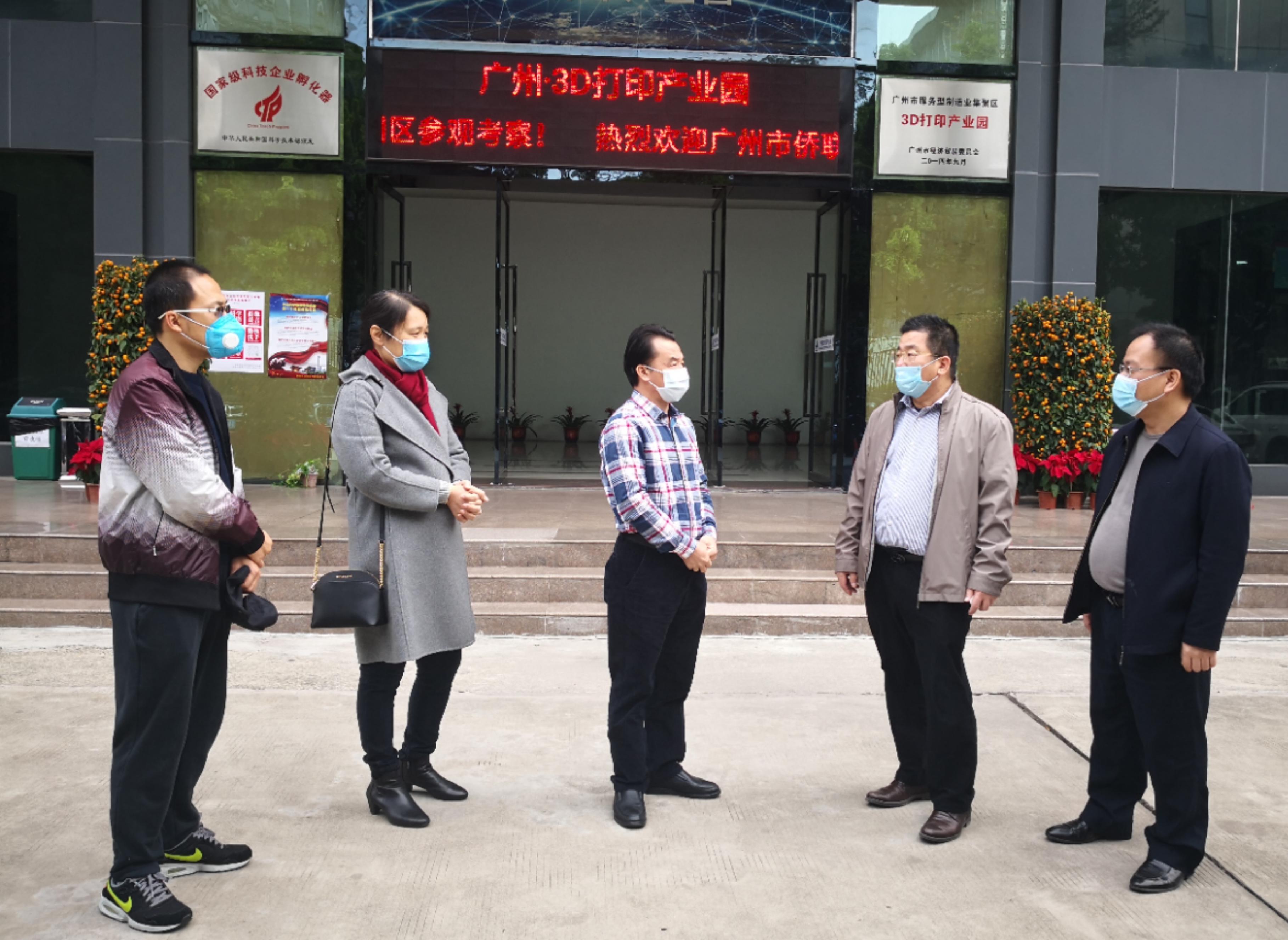 【人民战疫】广州市侨联副主席林瑞琪到荔湾区走访复工企业