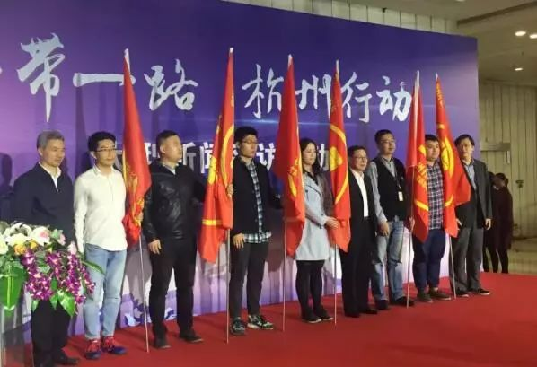 国际媒体为什么爱杭州?