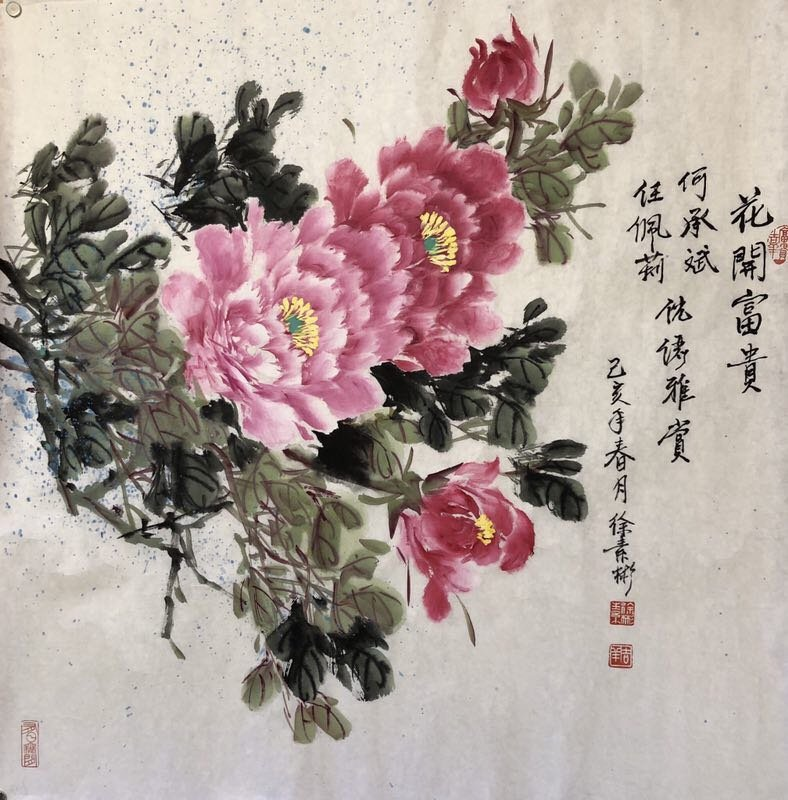 妙笔生花 水墨天成—— 澳洲著名女画家徐素彬作品欣赏
