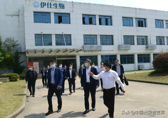 中国警嫂基金和伊仕生物精诚合作,生产检测产品助力全球抗疫