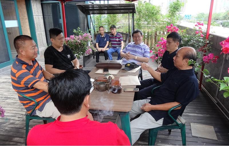 海南省艺术家促进会举行2020年第一次理事会