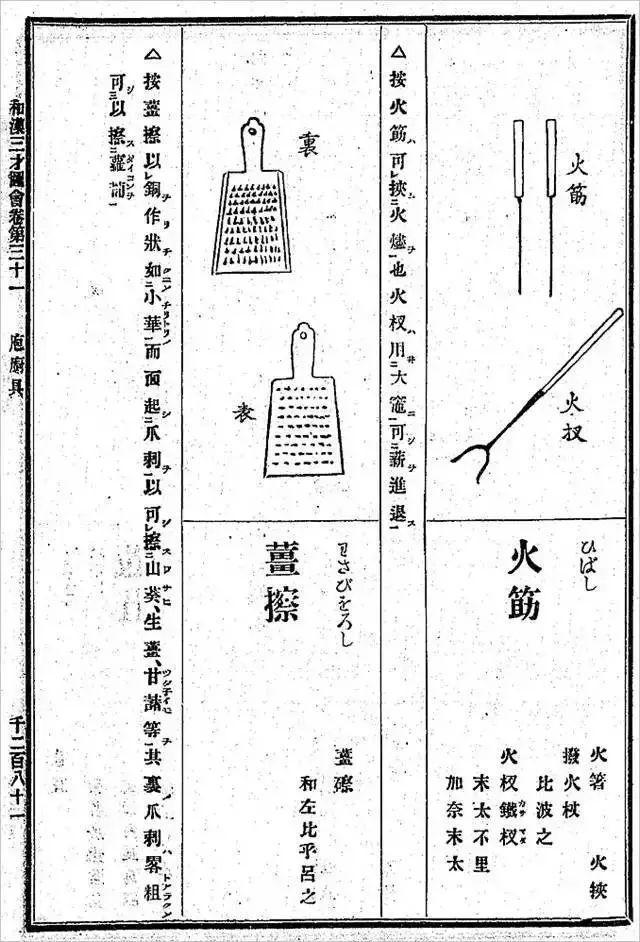 什么是工匠精神?这家日本小公司60多年只做磨姜器