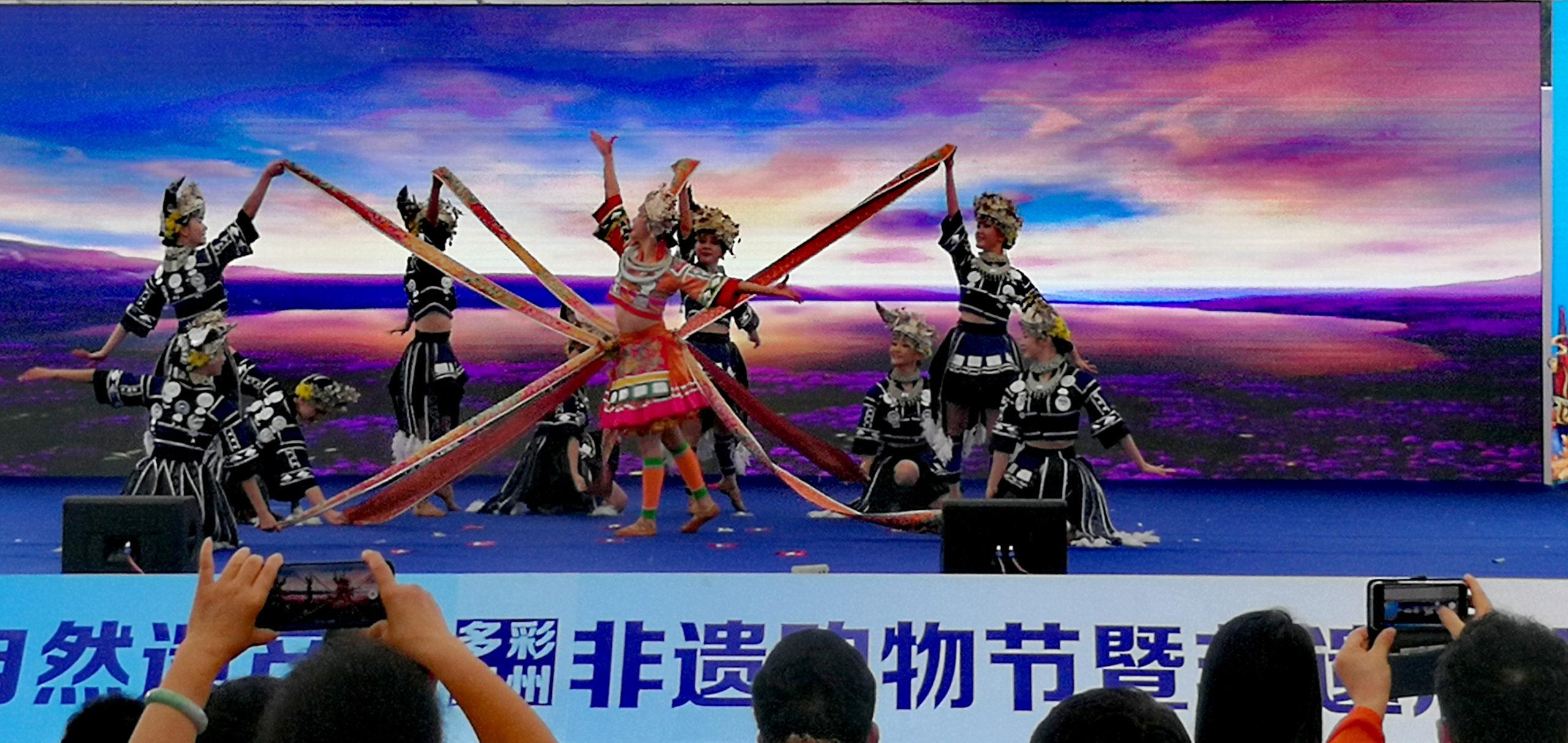 """""""2020文化和自然遗产日多彩贵州非遗购物节暨非遗周末聚""""启动仪式"""