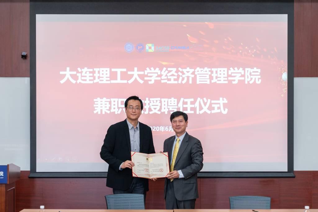 大连理工大学经济管理学院与达伦特集团签署产学研全面战略合作协议