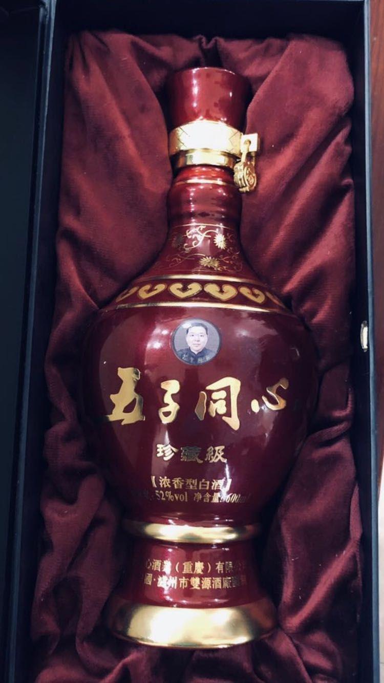 五子同心酒:百年酒窖酿同心妙品