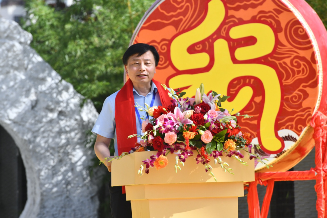 第二届海峡两岸大禹文化交流活动暨2020年大禹诞辰祭祀典礼在四川北川县举行