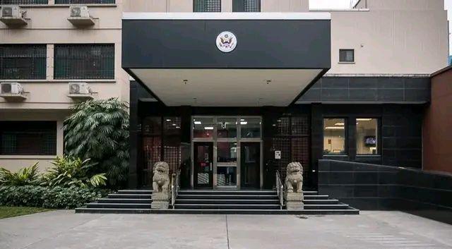 美国驻成都总领事馆关闭