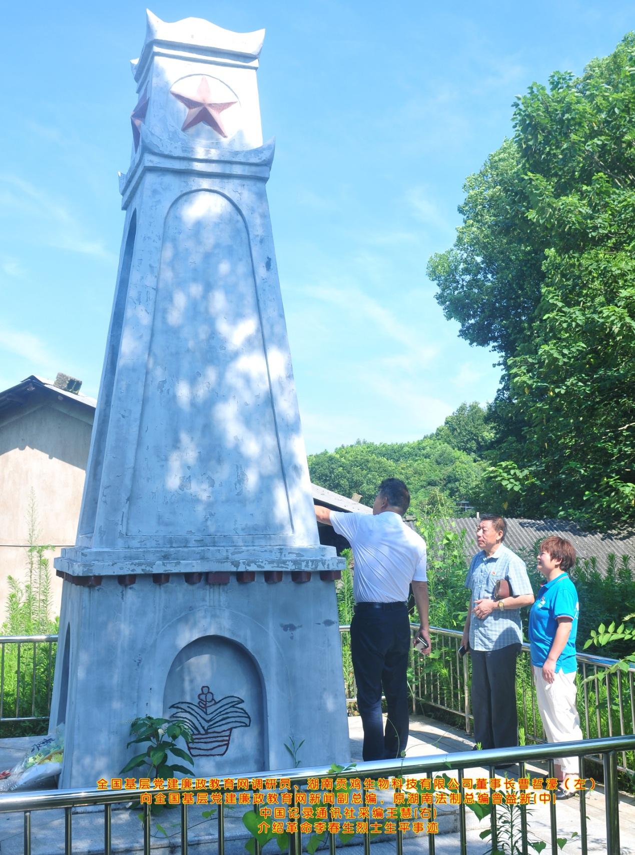 响应党的号召 回乡创业建设美好家园 --湖南贡鸡生物科技有限公司发展纪实