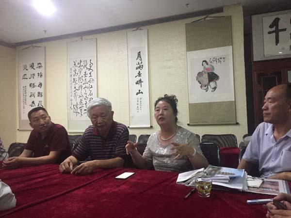 """保德""""道德小镇""""黄河文旅项目研讨会龙城举行"""