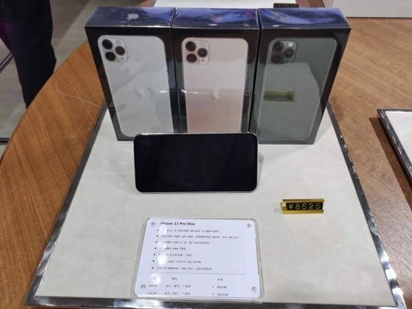 海南免税iPhone便宜2500元是怎么回事?原来是这样!