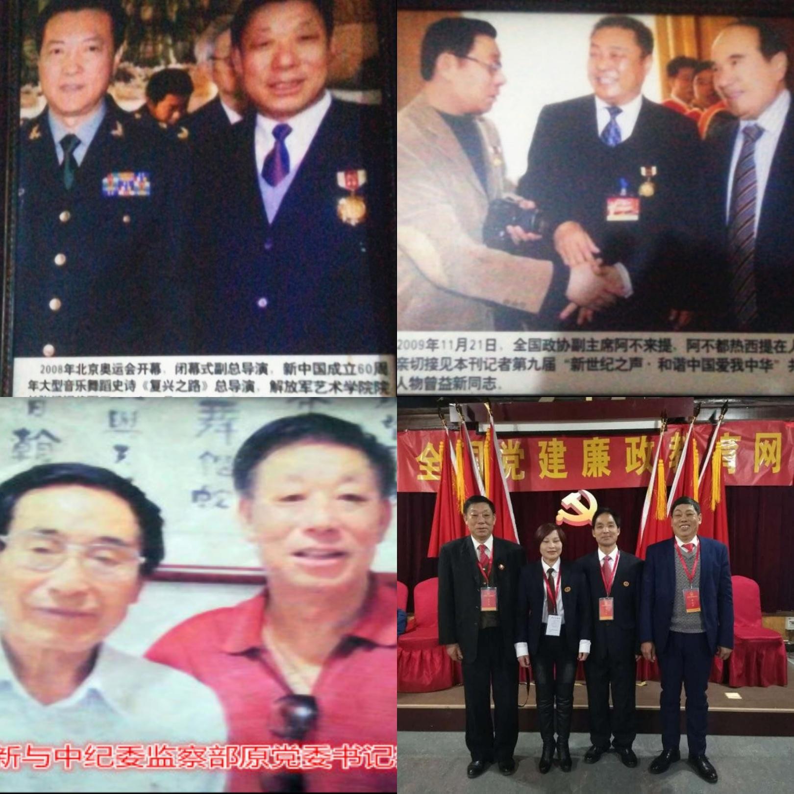 曾益新|中国人物