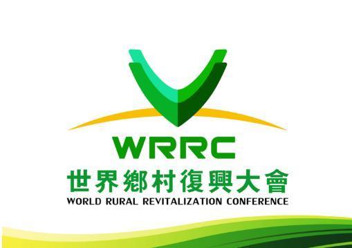 首届世界乡村复兴大会将于9月22日在太原举办
