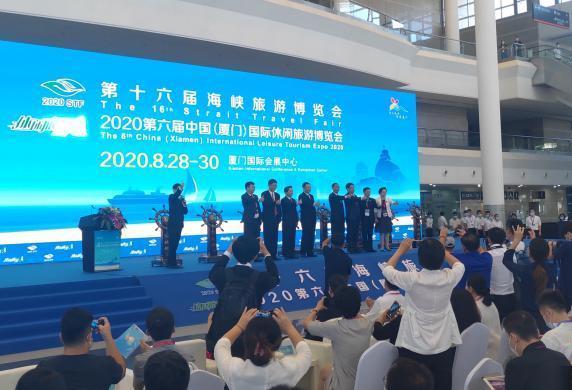 第十六届海峡旅游博览会启幕
