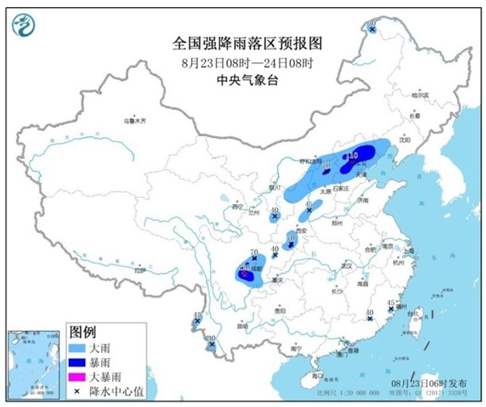 暴雨蓝色预警:7省市有大到暴雨 四川盆地西南部等地局地有大暴雨