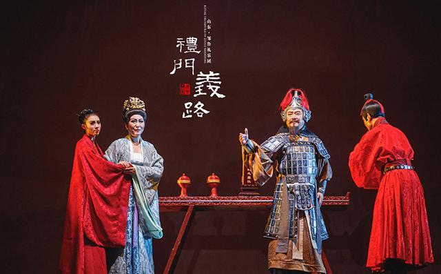 孟子故里山东邹城原创礼乐音乐剧传播传统礼乐文化